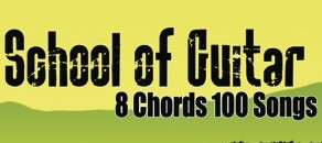 School of Guitar